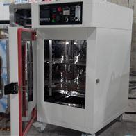 TOG150富易達無氧化干燥箱