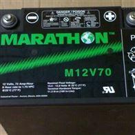 M12V70GNB阀控式密封铅酸蓄电池