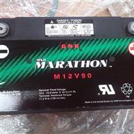M12V90GNB蓄电池经销商