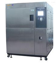 铝合金冷热循环处理箱