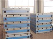 厂家加工定制2乘4铸铁试验平台硬度好