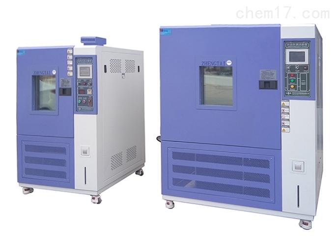 臭氧实验箱