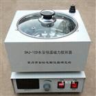 SHJ-1CD數顯恒溫磁力攪拌水浴鍋