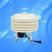 小型气象站百叶箱温湿度气压气体变送器
