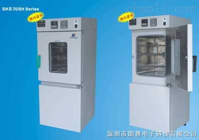 智能型温热试验箱SH-045C