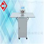 海绵透气性能测试仪