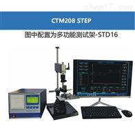 科迪仪器DJH-G升级版CTM208 STEP电解测厚仪