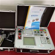 电力四级承装修试设施许可证所需机具报价