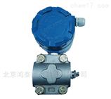 KZY-3051数字化电容压力/差压变送器