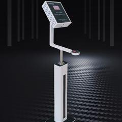 GD71-TY.MINI红外线人体表面温度快速筛检仪
