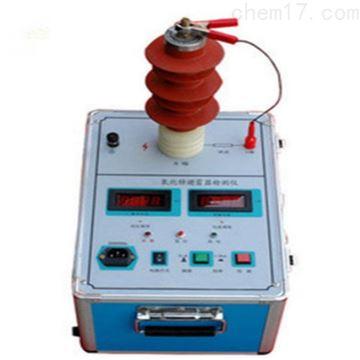 GOZ-MOA-30氧化锌避雷器直流参数检测仪