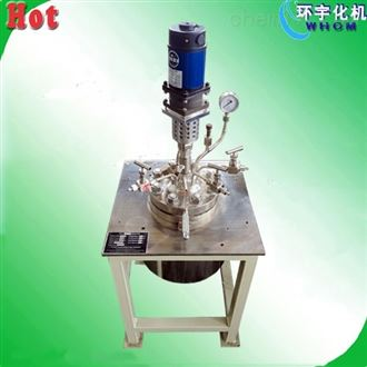 GSH1L实验室电加热磁力反应釜