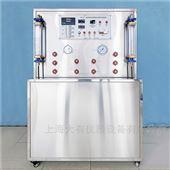 DYR031热力学 换热器综合实验台 传热工程