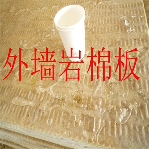 屋面岩棉板生产厂家