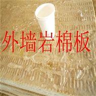 8公分外墙保温岩棉板施工方法