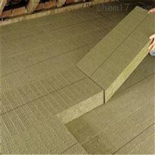 8公分山西省外墙岩棉板厂家批发