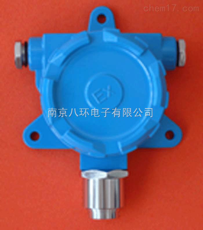 BG80-锗烷检测变送器/GeH4检测变送器
