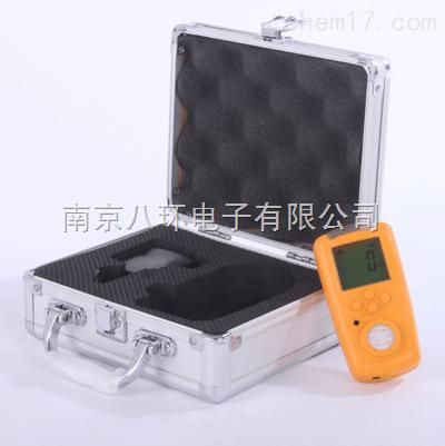 BX80-氯甲烷检测仪/CH3CL泄露报警仪