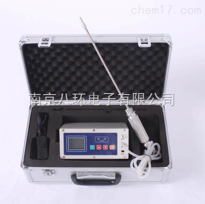 BX80+-环氧乙烷检漏仪/C2H4O检漏仪