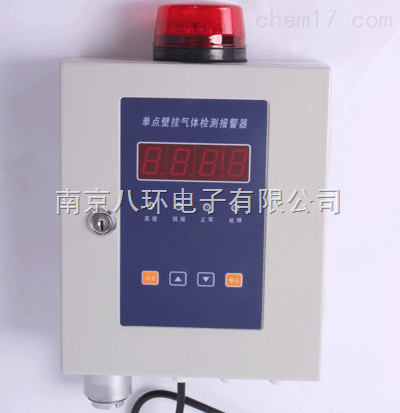 BG80-F-一氧化碳报警器/一体式CO报警器
