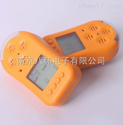 BX80-二氧化氮检测仪/NO2报警仪