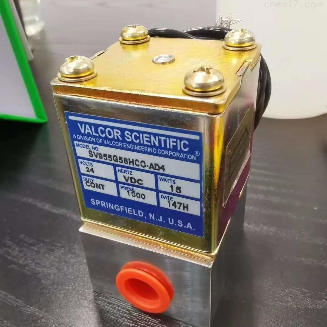美国valcor电磁阀原装正品