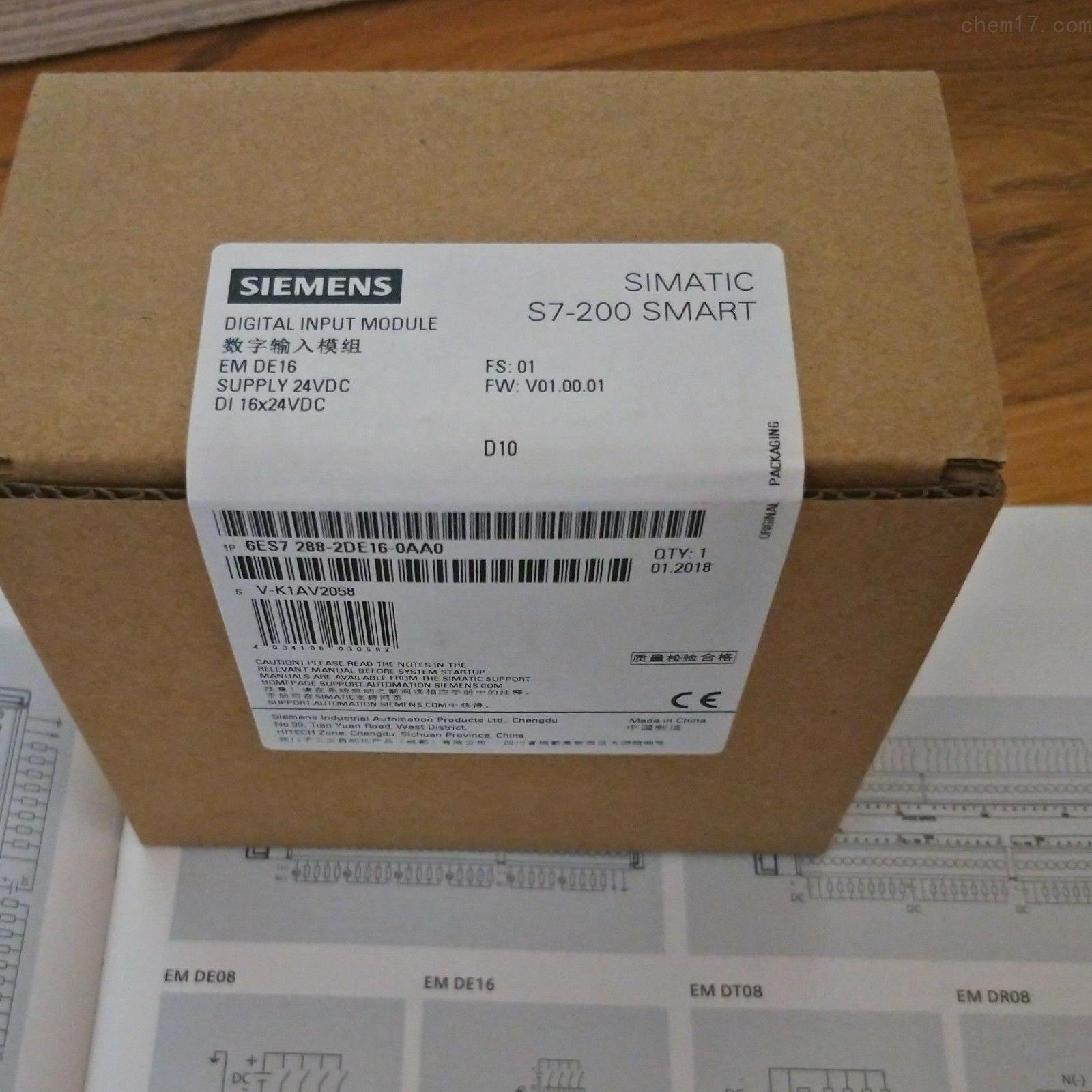 蚌埠西门子S7-200 SMART模块代理商