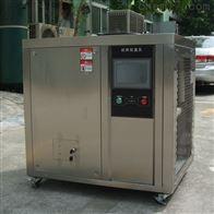 CDW-60-30超級低溫恒溫槽