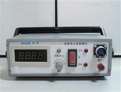 leeb720数显电火花检测仪