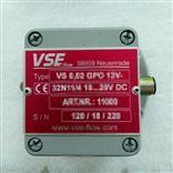 现货德国VSE流量计VS0.1EPO12V 32Q114-Ex