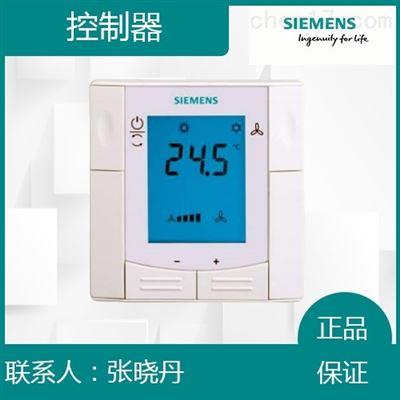 上海西门子RDF340房间温控器