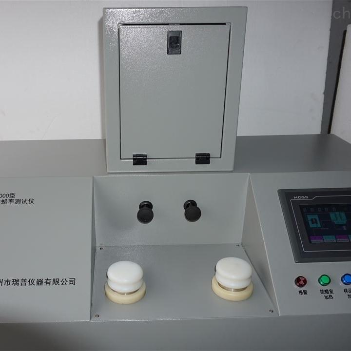 WSZY-2008型微机酸测定仪