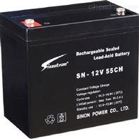 SN-12V55CH赛能蓄电池报价