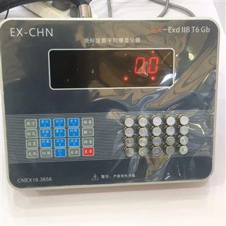 EX-SCS-100噸防爆電子汽車衡地磅