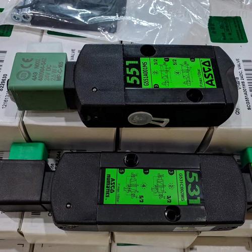 供应现货美国ASCO比列调节电磁阀