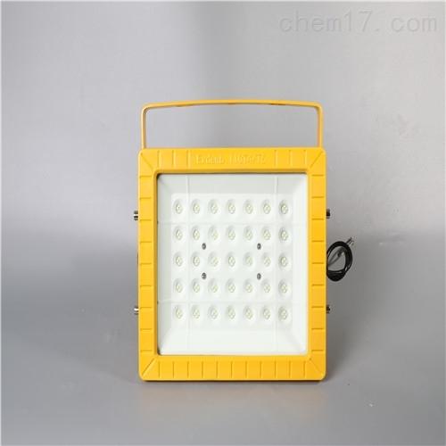 防爆投光灯,450W(金卤灯),铝合金制作BAT51防爆投光灯