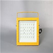 油漆房专用LED防爆泛光灯