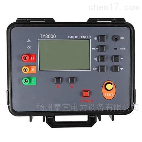 电力承装三级资质设备接地电阻测试仪