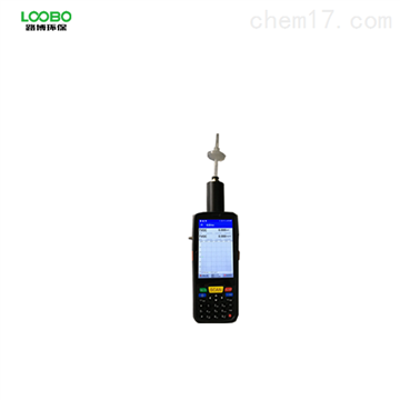LB-CP-III便携手持紫外VOC检测仪PID