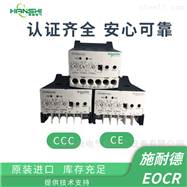 DSP-AOL-RG电机保护继电器韩国三和