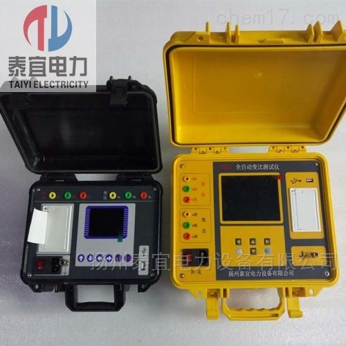 五级电力承试资质变压器变比测试仪