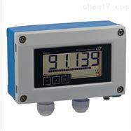 RIA15E+H信号指示仪