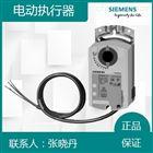 西门子GDB141.1E供应商