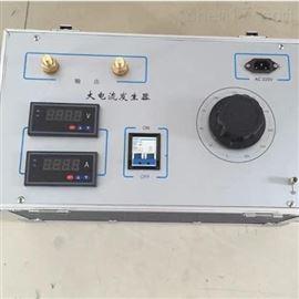 精品大电流发生器专业制造