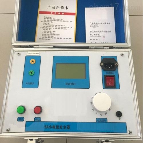 大功率小电流发生器保质保量