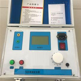 大功率小電流發生器保質保量