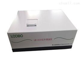 LB-4101红外分光光度 测油仪生产厂家