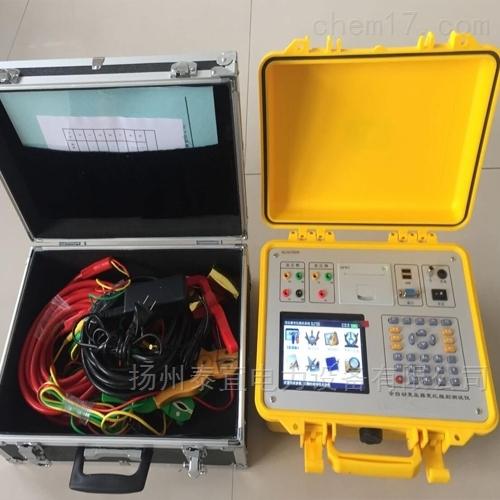 承试四级资质多功能变压器变比测试仪