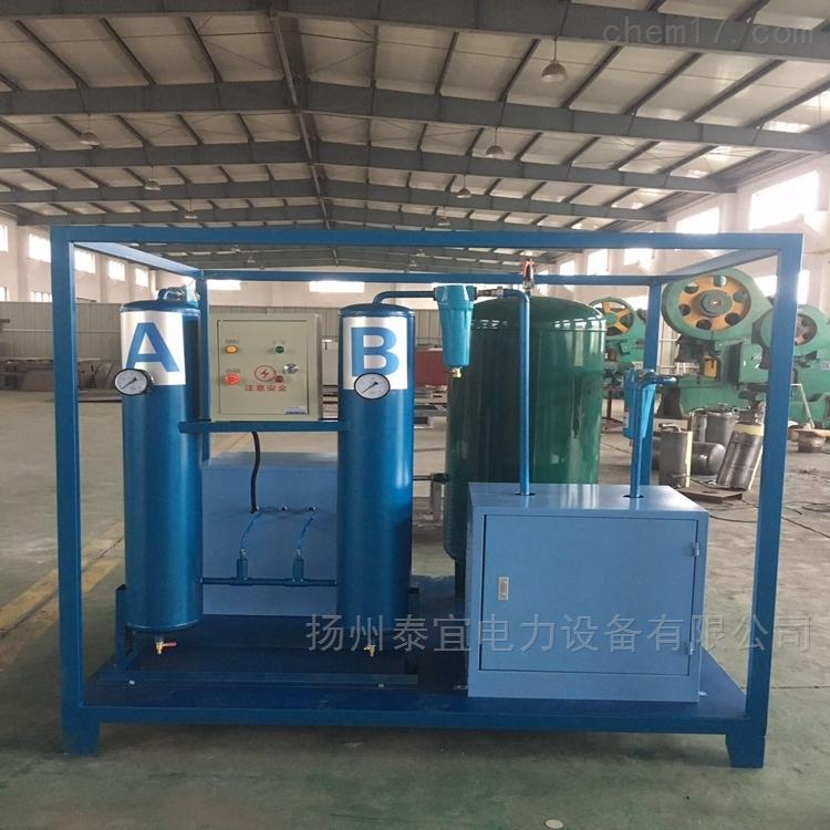 隔膜式空气干燥发生器