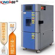 可程式高低温湿热试验箱交变试验机